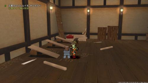 ドラクエ10どわ子木工職人が赤キノコのイスを作る
