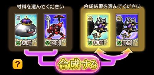 ドラクエ10占い師で伝説の三悪魔のキングヒドラのタロットカードを作るためのキラーマジンガ