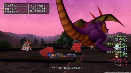 竜王城の決戦再演イベント2020