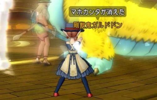 聖守護者猿ガルドドン賢者火力優先零の洗礼