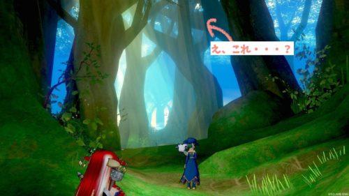 神聖秘文ヒエログリフ嵐なき森に佇む獣の王