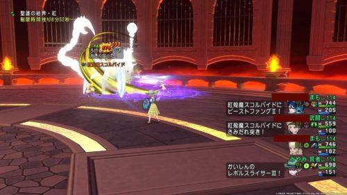 聖守護者蠍スコルパイド3賢者毒即死耐性アビス移動速度レボルスライサー