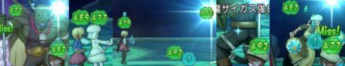 ベホマラーキャップ賢者かいふく魔力につき回復量計算