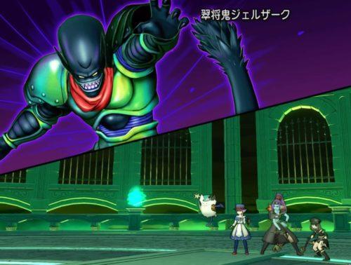 ジェルザークサポ討伐ムチまもモーモン天地スティックモーモンスキルふりわけモーモン装備