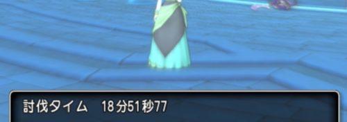 聖守護者邪蒼鎧デルメゼ構成まも道具賢者装備ブレス100耐性