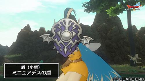 バージョン5.4神の覚醒アプデ情報超DQXTVミニュアデスの盾