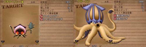 クラーゴン妖蛇のムチプチアーノン強ルネッサンステッキ白宝箱