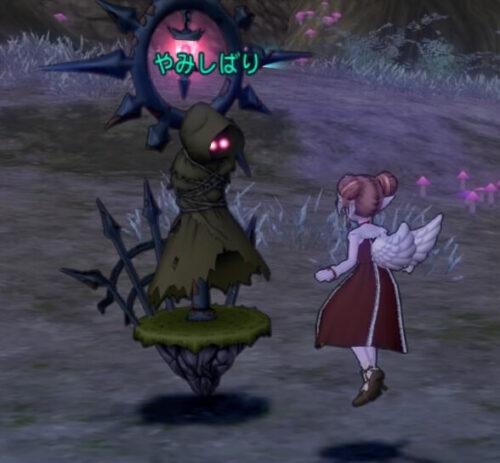 ドラクエ10なかまモンスターやみしばりの書どうぐ使い偽りの魔女の森