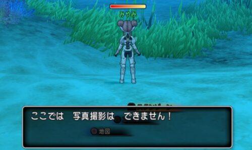 ドラクエ10海底探索ガテリア号イベント